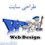 designer-site