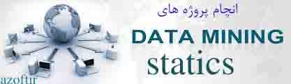 master-data
