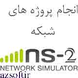 network-simulation